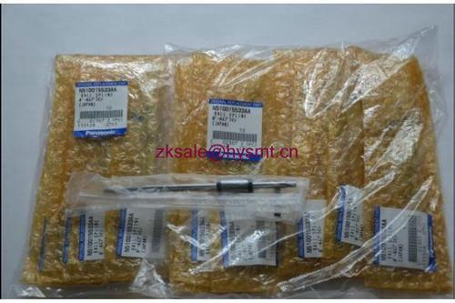 Panasonic NPM BALL SPLINE N510051262AA (12 HEAD)