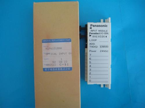 Panasonic Optical Input Output Unit N1P61018NA