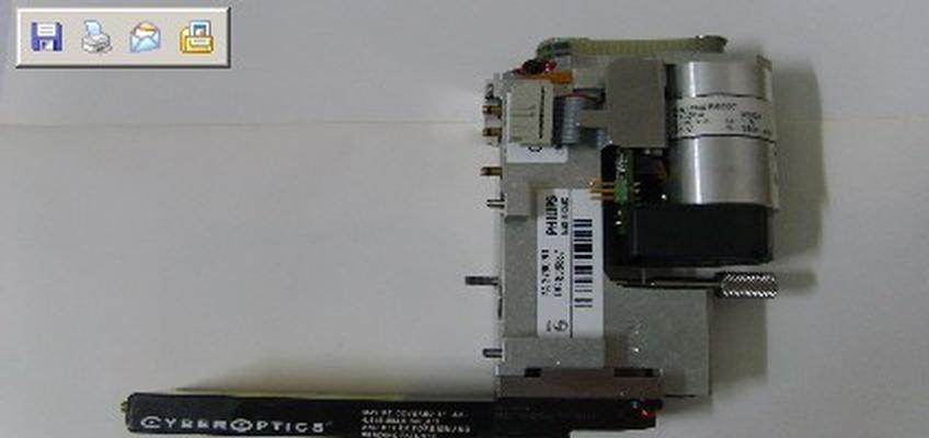 Philips Repair Philips FCM PPU
