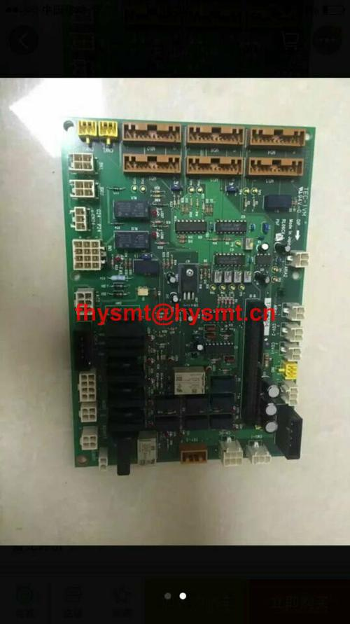 Panasonic RL06CA SSR Junction Board