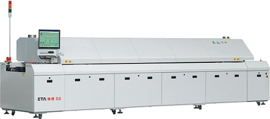 ETA SMT lead-free reflow oven E8