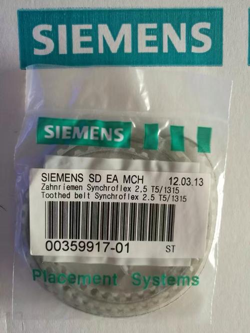 Siemens HS60 00359917-01 Toothed Belt