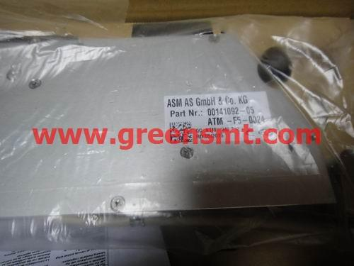 Siemens 12/16mm FEEDER 00141092