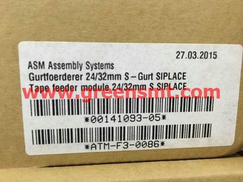 Siemens 24/32mm FEEDER 00141093