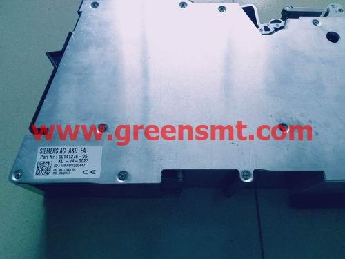 Siemens X 56MM FEEDER 00141276
