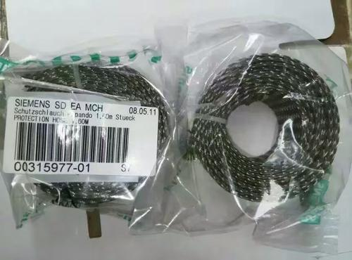 Siemens SMT PROTECTION HOSE 1,60M 0031