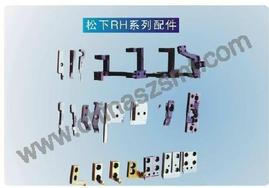 Panasonic RHU machine spare part