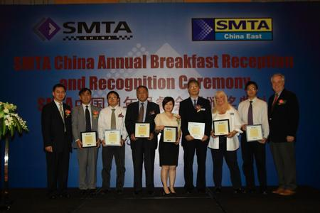 SMTA China Announce the Winners of the 2012 Annual Awards