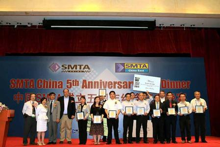 Annual Awards presented by SMTA China during the SMTA China East 2011 Conference.