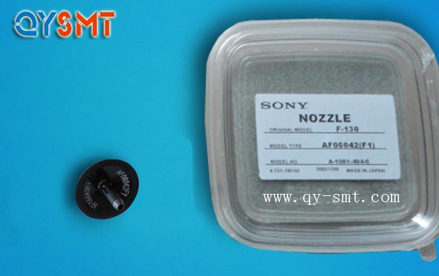 Sony SONY AF06042F1 NOZZLE