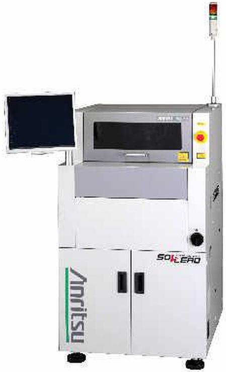 Seika Anritsu 3D Solder Paste Inspection System.