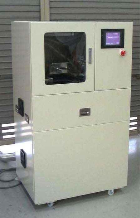 Solder paste recycling unit.