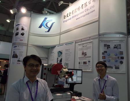 XYZTEC distributor Kingyoup at TWTC Nangang Hall (4F) booth 852