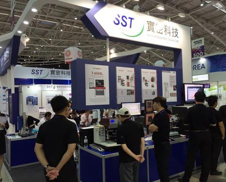 XYZTEC distributor SST at TWTC Nangang Hall (4F) booth 824