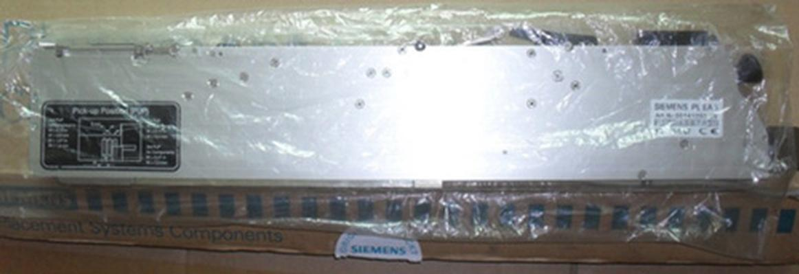 Siemens 24/32MM 44MM FEEDER