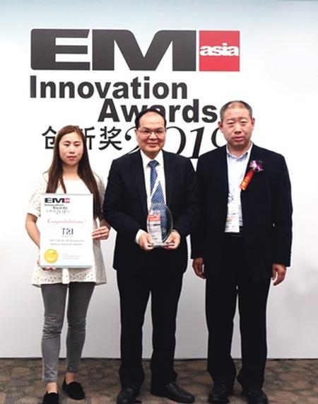 2019 EM Asia Innovation Award of Outstanding Product of the Year.