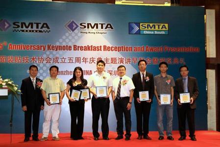 The Best Paper Presentation Awards.