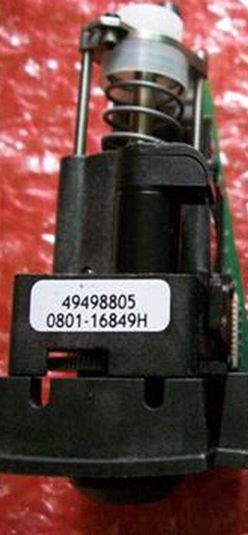 Panasonic UIC Lightting Head (Hsc) Spind