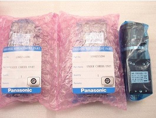 Panasonic Under Camera Unit 108621390
