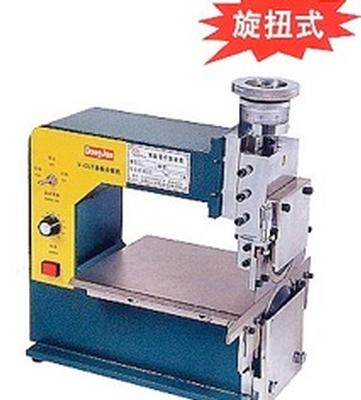 Yamaha PCB Depaneling machine