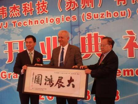 From left to right: Abby Tsoi, Kasion Automation Ltd., Vijay Alreja, VJ Technologies and S.K. Chiu, Kasion Automation Ltd.