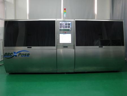 X-Pose SM120 Exposure System.