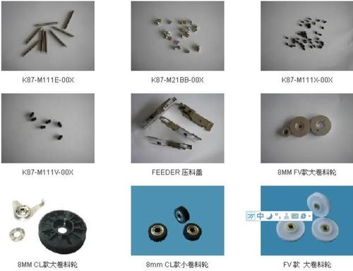 Yamaha YAMAHA FEEDER PARTS