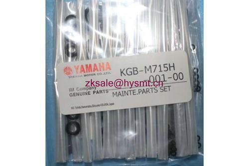 YAMAHA KGB-M715H-001 MAINTE PARTS SET