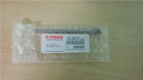 Yamaha KM9-M7107-00X SHAFT HEAD ASSY