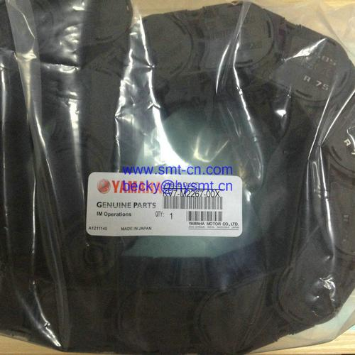 Yamaha KV7-M2267-01X CABLE DUCT