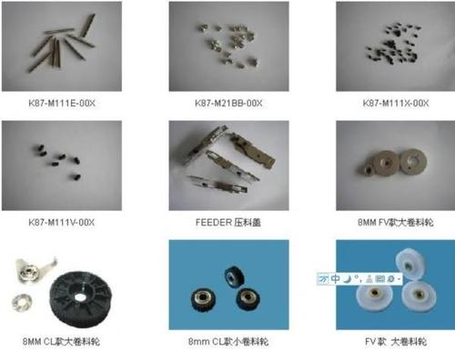 Yamaha SS FEEDER parts and accessories
