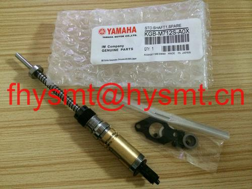 Yamaha Shaft Std Shaft 1