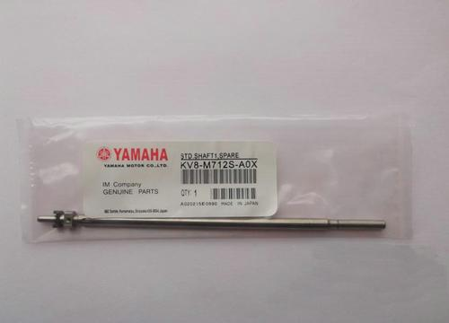 Yamaha KV8-M712S-A0X STD.SHAFT1,SPARE