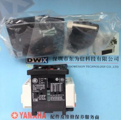 Yamaha  KM5-M6554-10X MAIN SWITCH