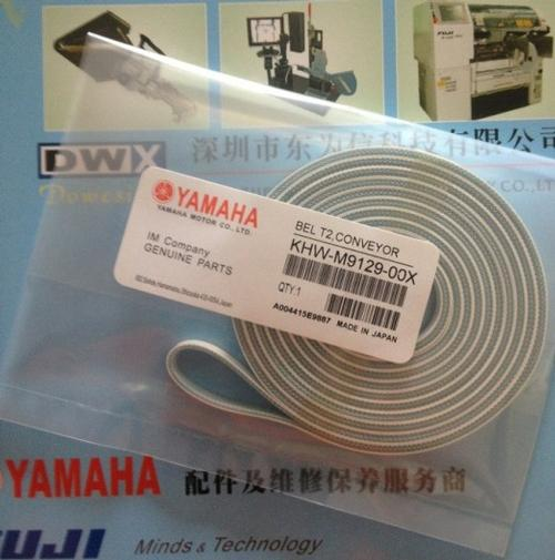 YAMAHA KHW-M9129-00X BELT 2,CONVEYOR YG100R