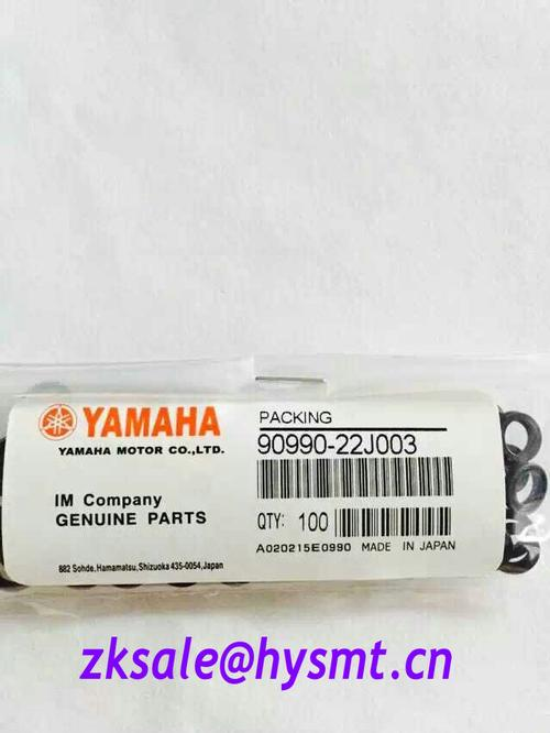 Yamaha A020215E0990 packing 90990-22j003