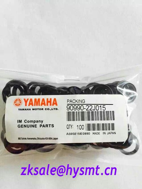 Yamaha A020215E0990 packing 90990-22j015