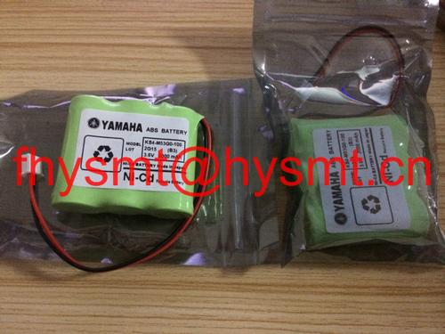Yamaha ABS Battery KS4-M53G0-100