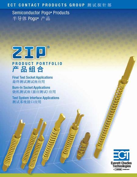 A new eight-page ZIP® Product Portfolio brochure will be available for the first time at the ECT CPG booth.