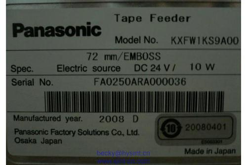 Panasonic 72mm KXFW1KSFA00 Feeder