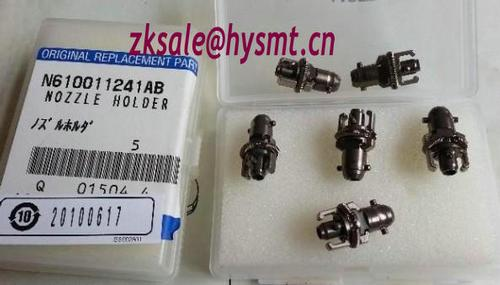 cm602 nozzle holder n610011241ab on sale