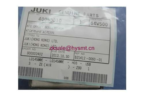 Juki smt parts JUKI ATC OFFSET BOSS(70) ASM 40053310