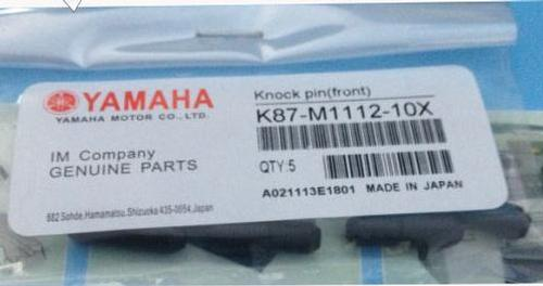 YMH CL12&16MM FEEDER PARTS KNOCK PIN K87-M1112-10X