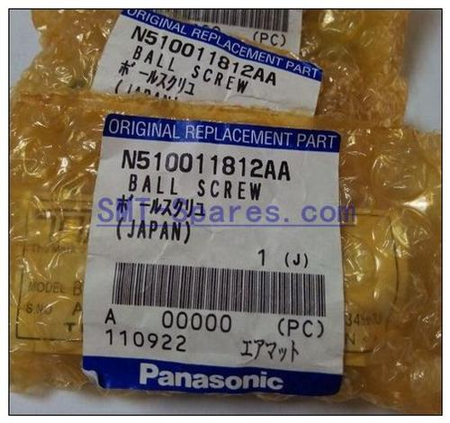 KME cm402 ball screw n510011812aa