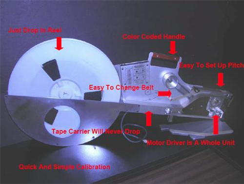 Fuji IP/QP Motor Feeder