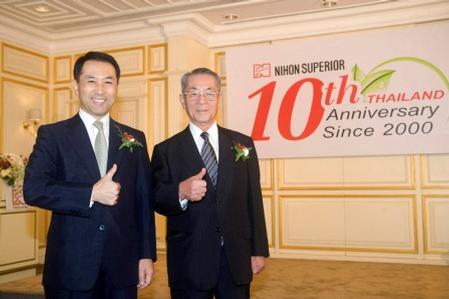 Left to right: President Tetsuro Nishimura and Chairman Toshiro Nishimura