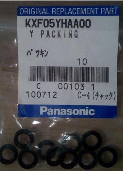 Panasonic Y Packing KXF05YHAA00