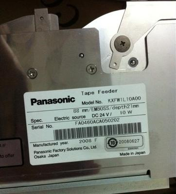 Panasonic  cm402/602 88mm feeder