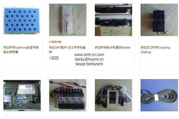 Universal Instruments Universal GSM/UIC parts