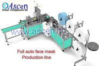 unmanned automatic face mask making machine